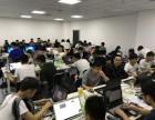 西安编程暑期实训 名额有限