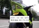 出售二手钱江125摩托2元