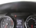 奥迪 A5 2010款 2.0TFSI Coupe