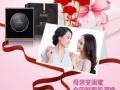 韩熙护肤品区域招商 化妆品品牌加盟 微商代理