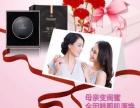 韩熙品牌微商护肤品代理 免费加盟 厂家直销