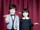 重庆幼儿主持口才培训少儿播音主持朗诵表演培训