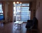 早城二期1室1厅精装修1200元/月 1室 1厅 70平米