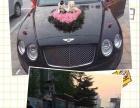 北京京东婚礼车队 恭喜每一对新人