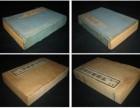杭州线装书回收/杭州线装书收藏图书馆