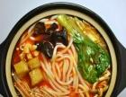 广州【砂锅米线】加盟官 砂锅米线技术培训舌尖小吃教