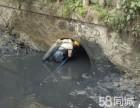 温州疏通大型管道CCTV检测水下作业管道封堵高压清洗雨污管网