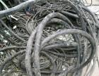 小河哪里回收电池回收电缆电线回收铝合金铝线回收新旧钢材