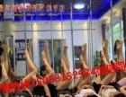 台州哪里培训舞蹈可以减肥塑身提升气质