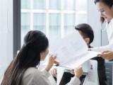 管理者应具备的六大能力,企业管理培训课程