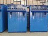 MC-II型单机脉冲除尘器 河北嘉明环保设备