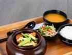 憨小二坛子焖肉项目 全国开启加盟 快餐便当加盟
