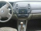 日产 轩逸 2012款 1.6 手动 XE 舒适版-买车卖车请到