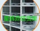 天津星辉鼎信厂批发零售办公家具移动密集柜文件柜