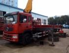 内蒙古12吨随车吊价格厂家直销
