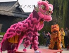 六安公园景区庙会演出团队,**中原民俗文化艺术团