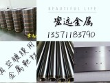 宝鸡宏远金属提供多弧钛靶 圆柱钛靶 平面钛靶
