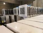 全川專業出售 中央空調 天花機 風管機 多聯機