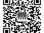 山东省济南市天桥区格力空调移机维修