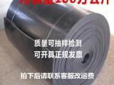 橡胶板厂家批发 黑色绝缘橡胶板 工业绝缘橡胶垫 绝缘胶垫
