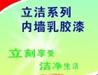 深圳盐田刷墙公司 价格便宜 保修一年