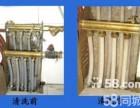 南关东大桥清洗地热,高压脉冲,服务跟换分水器水暖