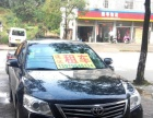 自驾租车、商务接待、婚庆用车、旅游包车-通达租车