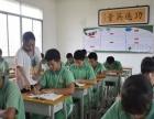 广东戒网瘾学校 叛逆孩子教育 专业戒网瘾学校