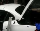 汽车玻璃修复/车身凹陷修复
