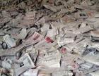 长期上门高价收购各种废纸
