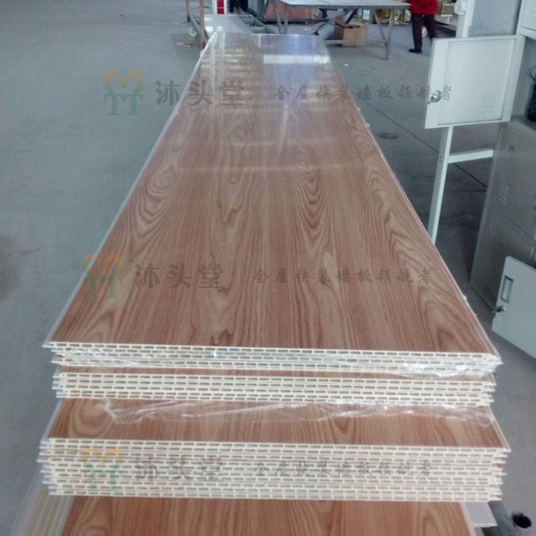 厂家直销 竹木纤维集成墙板 整屋快速装修 定制定做