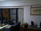 耒阳 国贸新城,新步步高14楼01 写字楼