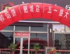 美食城专用可乐机价格-碳酸饮料机批发