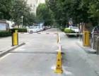 停车场道闸多少钱一套蚌埠小区智能道闸固镇监控安防无线网桥