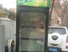 二手冰箱大量出售,质量保证