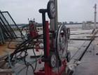 呼和浩特专业楼板加固 承重梁加固 地基基础打桩钻孔加固公司
