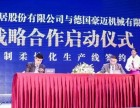 杭州西湖区灯光音响租赁西湖LED大屏租赁会议LED显示屏