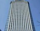 直租海西创业园山亚国际中心100到1636平米