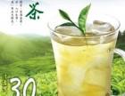 coco奶茶加盟怎么加盟,加盟费用是多少,加盟优势在哪里?