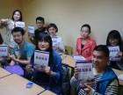 昆明哪的泰语培训学校好珮文教育