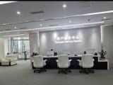 北京天梭国贸维修