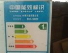中中韓189升冰箱