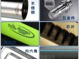 青岛地区五金工具激光打标加工服务