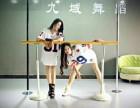 扬州扬州爵士舞培训 暑期班可以提前预定啦