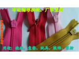 【企业集采】拉链厂家 供应现货【黑色 白色 红色】3号隐形拉链