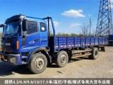 绵阳货车出租电话6.8米9.6米13米17.5米