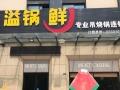 竹西公园 瘦西湖新苑北门 商业街卖场