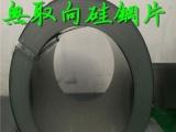 吐鲁番35JN270硅钢片/变压器用