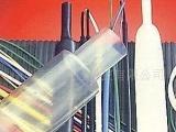 供应冷收缩管,热收缩管,双壁带胶收缩管,