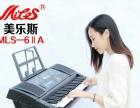 美乐斯611A正品电子琴 ,原价600多,给260就卖